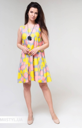 Платье La Fama 1545 Серый/Желтый/Горох