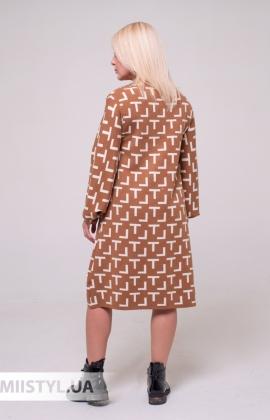 Платье La Fama 1350 Джинсовый/Розовый
