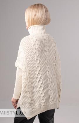 Брюки Merkur 1991454 Оранжевый