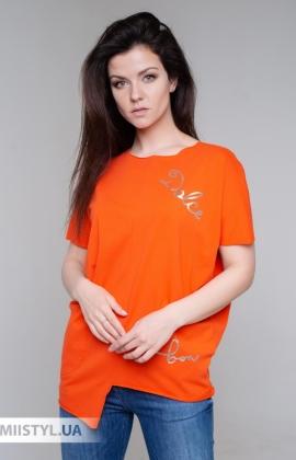 Футболка Giocco 5745 Оранжевый