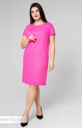 Платье GrimPol 1928 Розовый