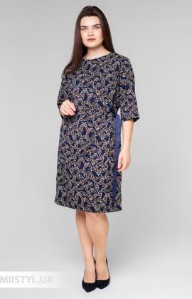 Платье GrimPol 1937 Синий/Принт
