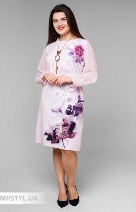 Платье La Fama 1526B Пудра/Принт