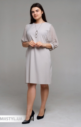Платье La Fama 1481-B Бежевый