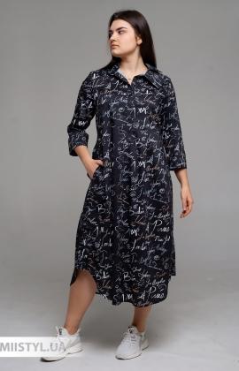 Платье Tessy 6562 Черный/Принт