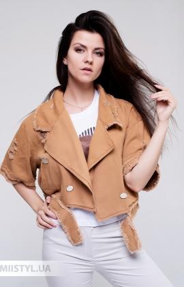 Куртка Firstage FS40295 Кемел