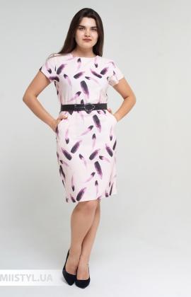Платье La Fama 1571-B Пудра/Принт