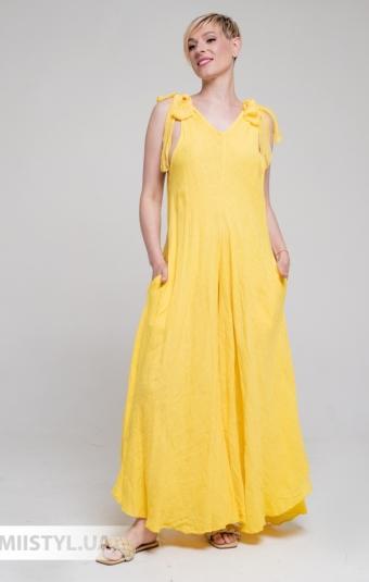 Комбинезон Miss Cocco 1822 Желтый