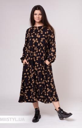 Платье Zelante 5607-8 Черный/Бежевый/Принт