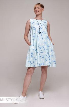 Платье La Fama 1736 Мятный/Голубой/Принт