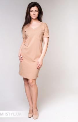 Платье Giocco 5633 Бежевый