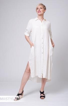 Платье Zelante 6046 Молочный
